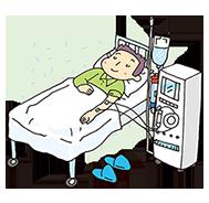 人工透析と生活