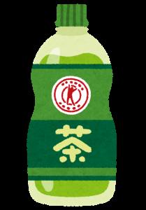 トクホの緑茶