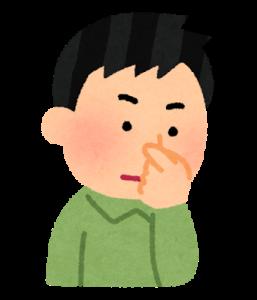 鼻血の止血方法