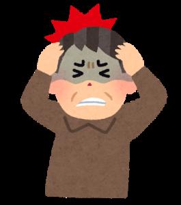 s不均衡症候群による頭痛
