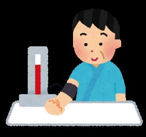 高血圧と塩分の関係